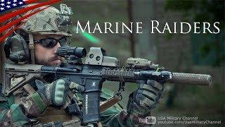 特殊部隊「マリーン・レイダース」の訓練映像 - アメリカ海兵隊