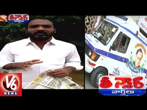 Man Makes Video Over Drunkard Problems With Drunk And Drive Operations | Teenmaar News