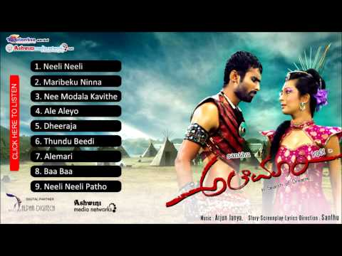Kannada Hit Songs | Alemari Movie Full Songs | Yogesh, Radhika Pandit video
