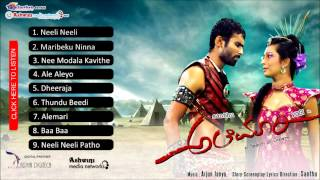 Alemari - Kannada Hit Songs | Alemari Movie Full Songs | Yogesh, Radhika Pandit