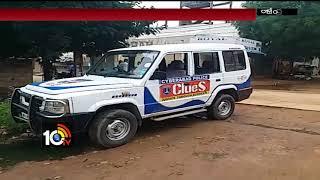 సూడాన్ దేశపు వ్యక్తి దారుణ హత్య..| PandT Colony | Rajendra Nagar Police Station |