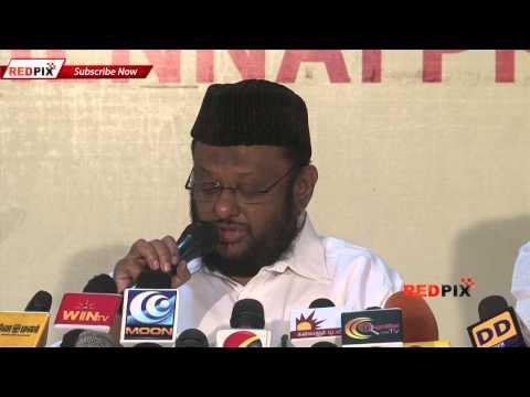 IIT Ignores Muslim Professors M. H. Jawaharullah - [Red pix]