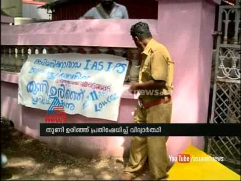 Stripping strike in front of  Govt law College Ernakulam  : Chuttuvattom News