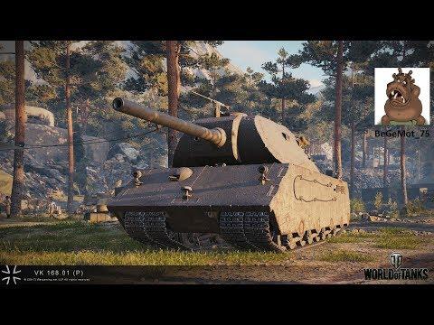19.04.2018 World of tanks очередное ЛБЗ, Страдание или успех.VK 168.01 (P)