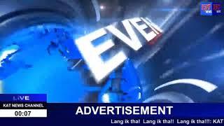 Assamese Prime Time Date. 25 06 2019 News