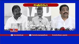TDP Leaders Fires On BJP MLC Somu Veerraju Comments Over AP Special Status | hmtv