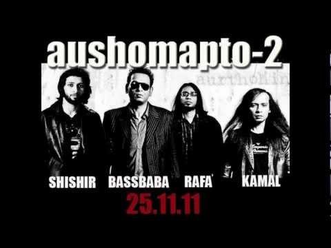 Aurthohin - Shurjo 2