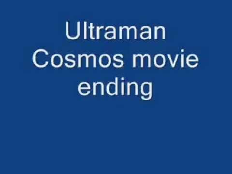 Ultraman Cosmos Movie Ending High Hope