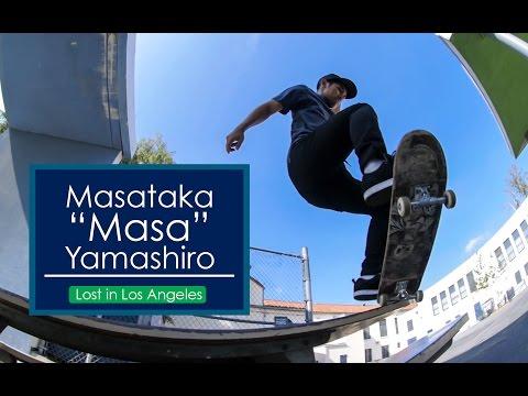 Sponsor Me Video -  Masataka Yamashiro - Lost in Los Angeles