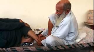 Desi Hakim , Mera pind Sheikhpur