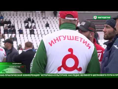 Здоровое соперничество на Кавказских играх .
