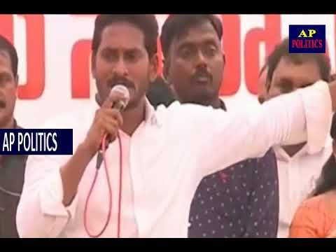 YS Jagan Padayatra Dalit Men gave shock to Jagan face to face AP Politics