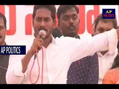 YS Jagan Padayatra Dalit Men gave shock to Jagan face to face AP Politics