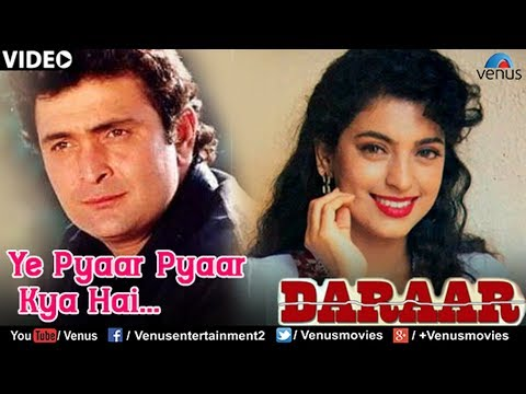Ye Pyar Pyar Kya Hai Full Video Song : Daraar | Rishi Kapoor, Juhi Chawla, Arbaaz Khan | thumbnail