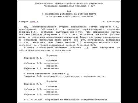 Уставной капитал в ооо 2017 пошаговая инструкция