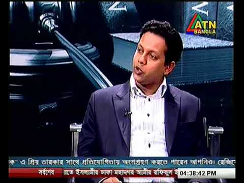 Law And Order Ep 36 Atn Bangla video