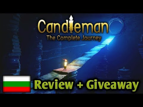 Candleman: The Complete Journey - Ревю + GIVEAWAY