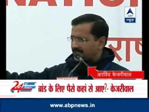 Delhi CM Kejriwal slams Rahul Modi