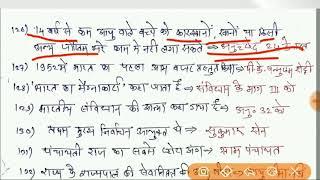 "GK कैप्सूल 06~ भारतीय संविधान (Last part)  ""Most Important  One Line Fact """