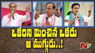 KCR, KTR and Harish Rao Plays Key Role in Winning Telangana Elections | NTV