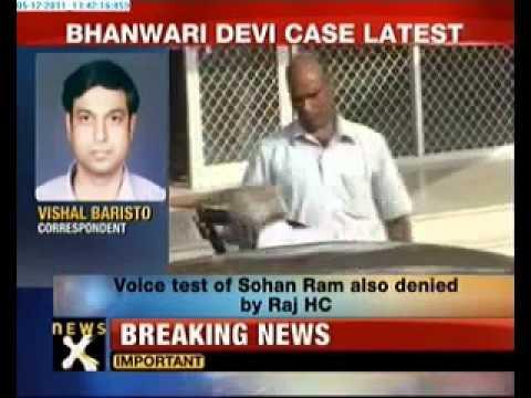 Shahbudin With Bhawari Video Rajasthan Hc Denies Shahbuddin's Voice Test.mp4 video