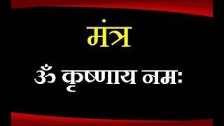 इन तीन अक्षरों को बोलते ही प्रचंड वशीकरण होगा| Girl Vashikaran | Easy Vashikaran Mantra