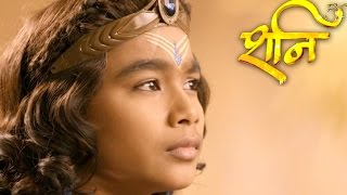 Download Shani - 24th November 2017 | Full Launch Event | Colors TV Shani Today Latest Update 2017 3Gp Mp4