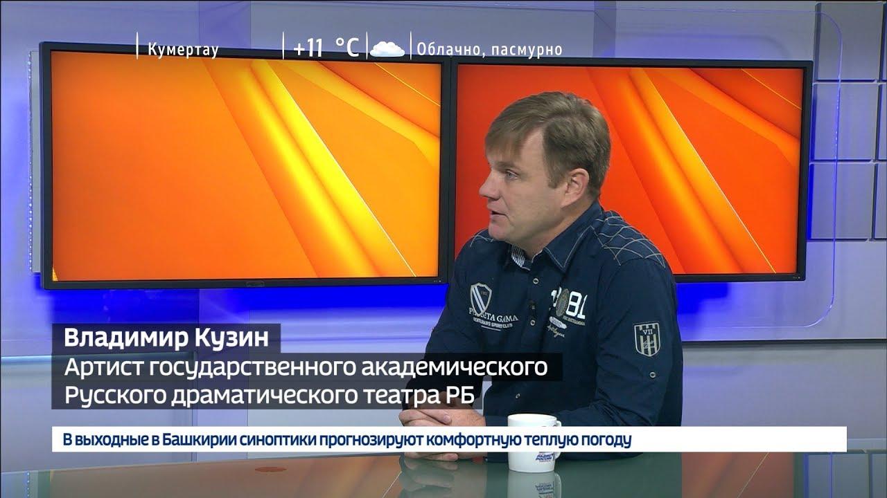 Посмотреть официальный сайт вгтрк владимир Завидово