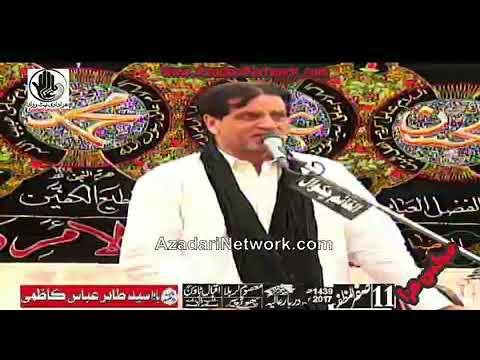 Zakir Zaigham Shah || Majlis 11 Safar 2017 Chota Peer Rawalpindi ||