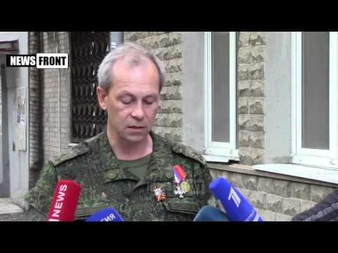 Donetsk Republic: Ukrainians are concentrating heavy weapons at contact line [ENG SUBS]