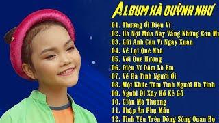 Hà Quỳnh Như - Album Thương Ơi Điệu Ví Hay Nhất, Mới Nhất 2018