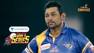 Unacademy RSWS Cricket Semi Final 2 : Sri Lanka Legends Vs South Africa Legends | Match Highlights