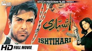 download lagu Ishtihari - Shan, Rambo, Sana Khan Full Movie - gratis