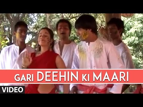 Gari Deehin Ki Maari (full Video Song) - Bhojpuri Holi Songs vijay Lal Yadav video