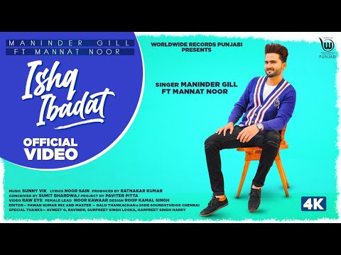 ISHQ IBADAT (Official Video) MANINDER GILL FT MANNAT NOOR | Latest Punjabi Song 2020