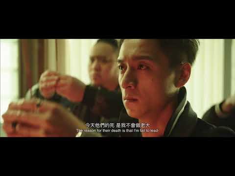 電影《角頭2:王者再起》15秒預告