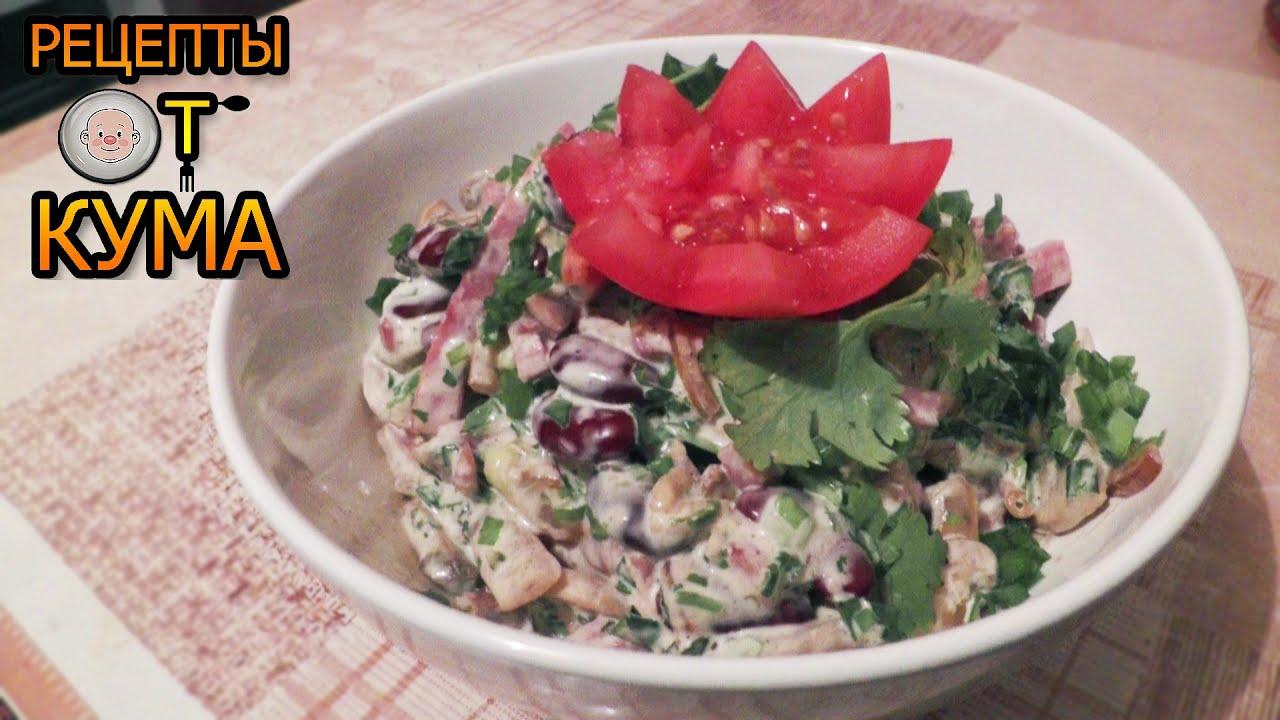 Салат из фасоли и риса 6 фотография