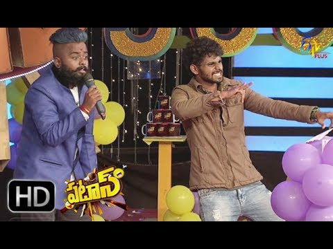 Patas | Saddam Hussein & Balveer Singh Performance | 10th July 2017 | ETV Plus thumbnail