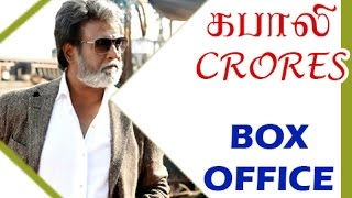 Kabali Makes 500 Crores within 11 Days