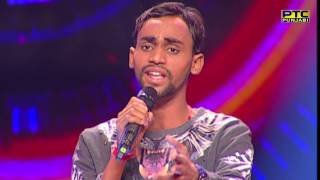 Download Mohit singing Tere Sehre Nu Sajaya Laake Phul Kaliya | Voice Of Punjab Season 7 | PTC Punjabi 3Gp Mp4