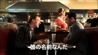 マッドメン シーズン1 第8話