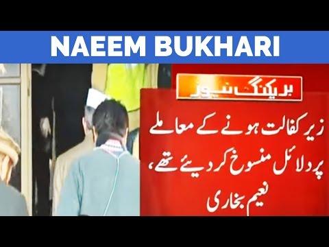 Naeem Bukhari Completes Arguments in Supreme Court