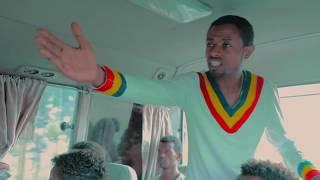 Ethiopian Music : Desalegn Dires ወራጅ አለ - ደሳለኝ ድረስ (መረዋ) - New Ethiopian Music 2019(Official Video)
