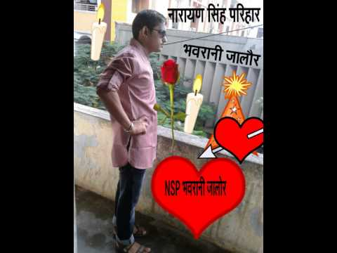 Champe Khan Marwadi Geet video