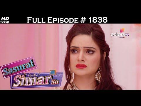 Sasural Simar Ka - 23rd May 2017 - ससुराल सिमर का - Full Episode (HD) thumbnail