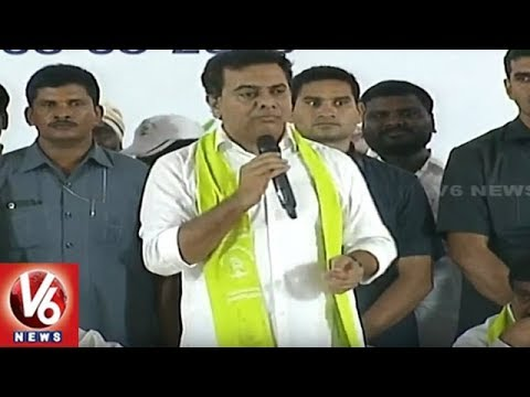 IT Minister KTR Speech At Gouda Community Meet In Bandlaguda | Hyderabad | V6 News