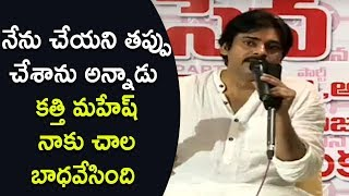 Pawan Kalyan about Kathi Mahesh Over  Comments On Relation With Poonam Kaur