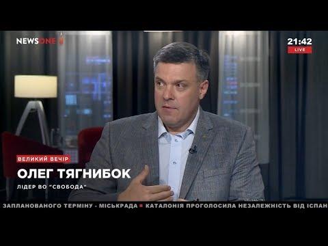 """Олег Тягнибок - про найактуальніше в етері телеканалу """"News One"""""""