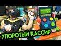 Job Simulator #4 (HTC Vive VR)   Глюк Упоротый Кассир   упоротые игры
