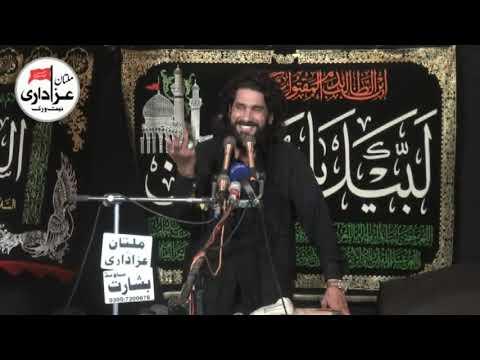 Zakir Ijaz Hussain Jhandvi I 7 Muharram 2018 I ImamBargah Shah Yousaf Gardez Multan